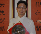 Lok Tin Feng Shui And Chinese Astrology